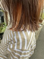 ベージュブラウン×インナーカラーオレンジ