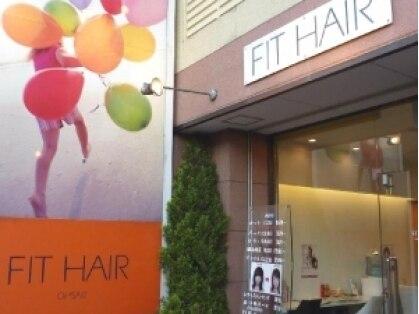 フィットヘアー(FIT HAIR)