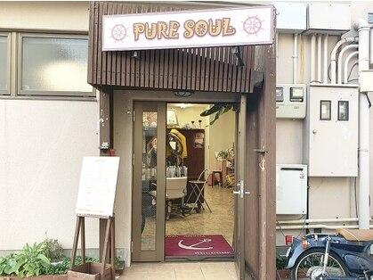 ピュアソウル(PURE SOUL)