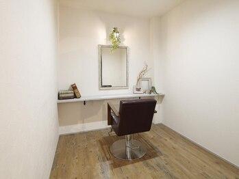 シェアサロンノーネーム(share salon no name)の写真/【NEW OPEN!豊田市駅スグ】まるで隠れ家!全席個室のプライベート空間で受けられる極上のサロンタイム。