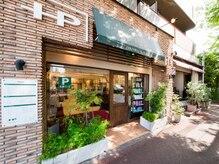 ヘアーポジション ヤマモト 芦屋店(Hair Position YAMAMOTO)