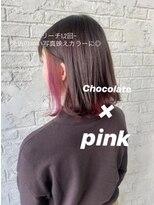 インナーカラーボブピンクヘアピンクブラウン4101