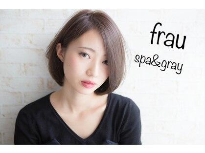 フラウ(frau)の写真