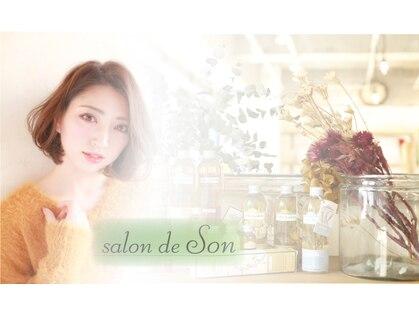 サロンドソン(salon de Son)の写真