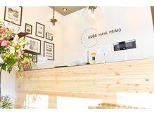 オーブ ヘアー プリモ 盛岡店(AUBE HAIR primo)の雰囲気(開放感のある明るい店内で、くつろぎの時間をお過ごしください。)