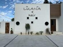 ルアナヘアー(LUANA hair)