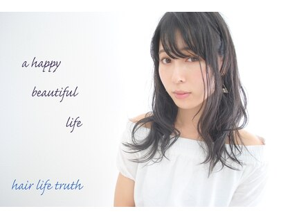 ヘアー ライフ トゥルース(Hair Life truth)の写真