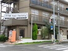 TTM ヘアーファクトリー(TTM hair factory)の雰囲気(俯瞰です♪)