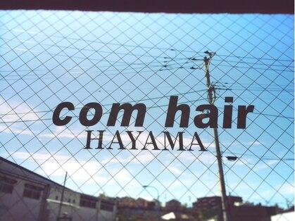 コムヘアーハヤマ(com hair HAYAMA)の写真