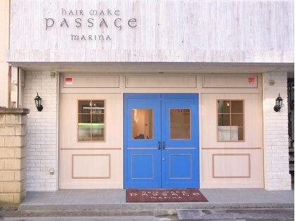 ヘアメイク パッセージ マリーナ(hair make passage marina)の写真