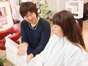 """フワリ(Fuwari)の写真/髪質・なりたいイメージやライフスタイルに合わせた""""似合わせカット""""で理想通りのスタイルをご提案☆"""