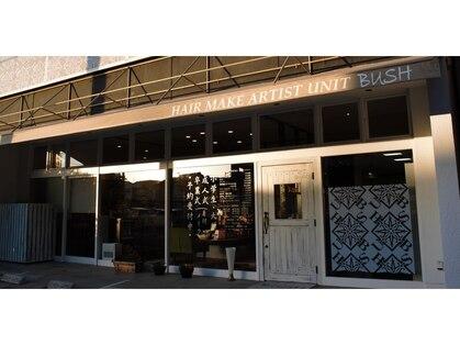 ブッシュ 豊明店(BUSH)の写真