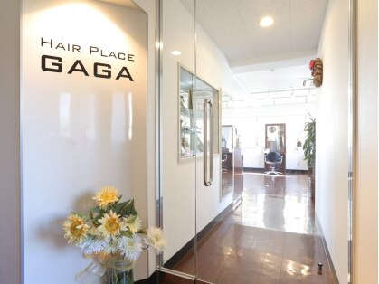 ヘアープレイス ガガ(Hair place GAGA)の写真