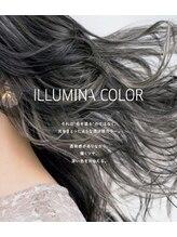 Heartimの品質 カラーだけでもトレンドカラー種8種類 イルミナ アディクシー スロウ アドミオ 等