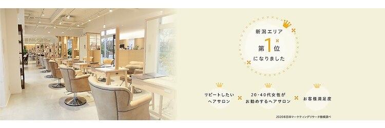 アドラーブル 長岡新保店(adorable)のサロンヘッダー