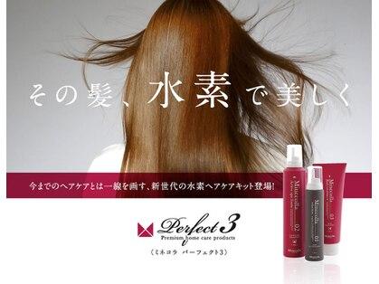 ヘアーデザイン リマ(Hair Design Lima)の写真
