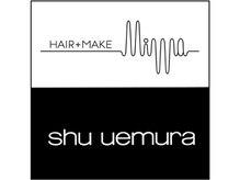 ヘアメイクミワ(HAIR+MAKE MIWA)の雰囲気(【 hairmakemiwa × shuuemura 】)