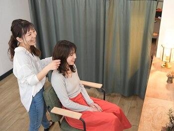 2席のみの美容室 アナイス(Anaiss)の写真/一人一人の好みやお悩みに合わせて最高のバランスのヘアスタイルを提案!あなたに似合う髪型お届けします☆