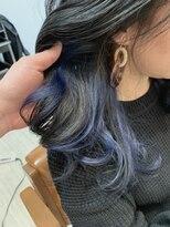 ルブリヤン(Le Brillant)インナーカラー【blue】