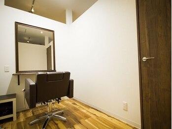 ビジュー(Bijoux)の写真/個室でゆったりプライベートタイム◇心身落ち着ける居心地の良い空間で、日々頑張るあなたにご褒美を!