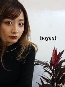 ボーイイーエックスティー(boyext)の写真/日本人特有の赤みを抑え、透明感のある外国人風カラーに!ダメージレスなダブルカラーも人気☆