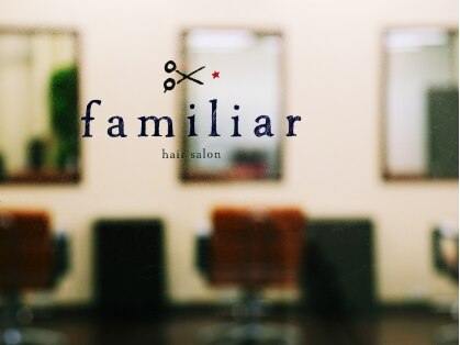 美容室ファミリア 新小岩店(familiar)の写真