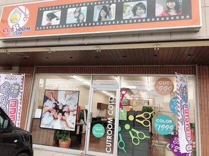 カットルームカラー 小田原富水店