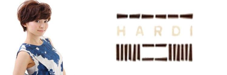 アルディ 都賀店(HARDI)のサロンヘッダー