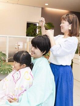 ヘアーサロン ピクニック(hair salon Picnic)の写真/《プライベートサロン》子育て中のママさん大歓迎♪赤ちゃんと一緒にお越し頂けます◎授乳スペースあり!