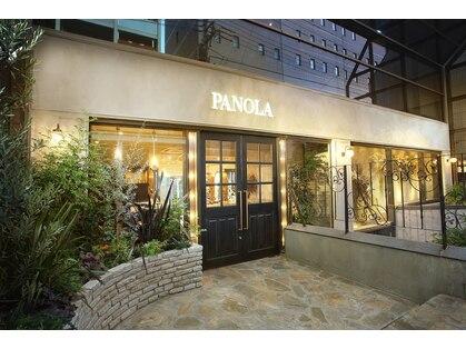 パノラ(PANOLA)の写真