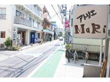 アトリエマリ(MaRi)の雰囲気(商店街の中のお店。とてもアットホームな空間です☆)
