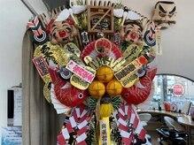 カット&エスティ カミキリ 髪綺里の雰囲気(富士浅間神社に実際に置かれていた熊手をみて運気アップ!?)