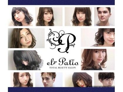 エルパティオ(EL PATIO)の写真