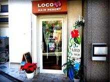 ロコヘアリゾート(LOCO Hair Resort)の雰囲気(オーナー自ら描いたサーフボードや作品がいたる所にあります!)