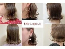 ベルクープス(Belle Coupes.S.O)