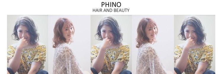 フィノ(PHINO)のサロンヘッダー