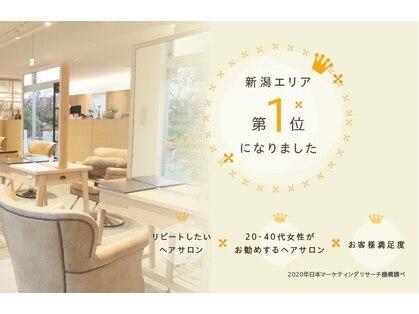 アドラーブル 長岡新保店(adorable)の写真