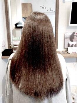 ヘアカラー専門店 アフェプラス 香里園店(affe+)の写真/従来のトリートメントとは違う、傷んだ髪を復元させる【復元髪質コントロールトリートメント】をスタート!