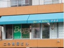 ヘアアトリエ ボブ(Hair Atelier BoB.)の雰囲気(若宮大路沿い二の鳥居の信号の隣オレンジ色のビル2階☆)