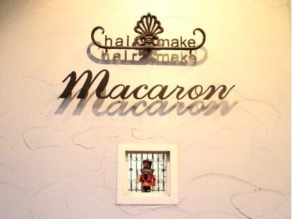 ヘアアンドメイク マカロン(hair&make macaron)の写真