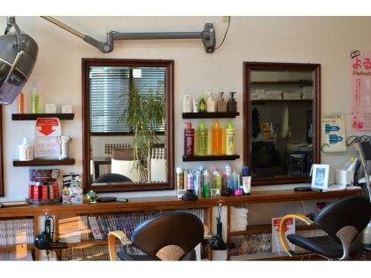 たき美容室の写真