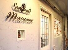 ヘアアンドメイク マカロン(hair&make macaron)の雰囲気(葛西駅徒歩5分の好立地♪白くて可愛らしい外観が目印のサロン!)