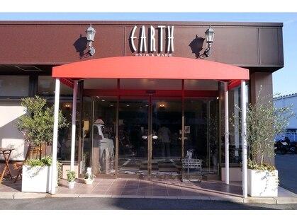 ヘアンドメイク アース ユーカリが丘店(HAIR&MAKE EARTH)の写真