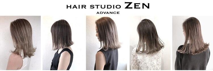 ヘアースタジオゼン アドバンス(hair studio Zen advance)のサロンヘッダー