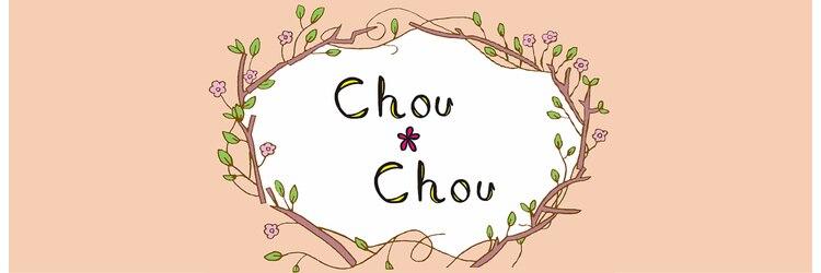 シュシュ(chou chou)のサロンヘッダー