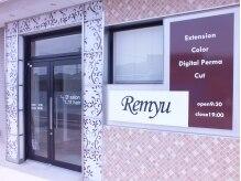 Remyu【レミュー】