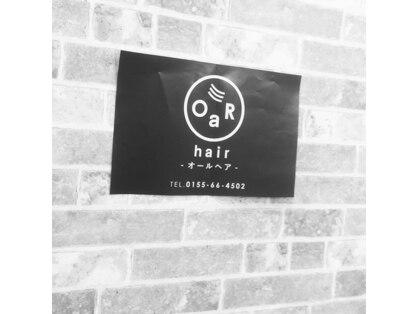 オールヘアー(OaR hair)の写真