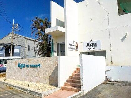 アグ ヘアー リゾート 石垣島店(Agu hair resort)の写真