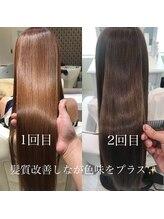 【髪質改善人気No1サイエンスアクア】艶髪&超補修をもたらします。【上野/インナーカラー/髪質改善】