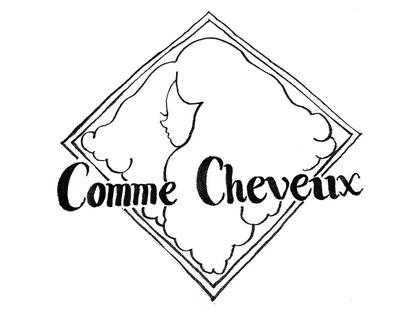 コムシュブー(Comme Cheveux)の写真
